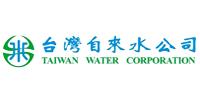Taiwan-water -corporation